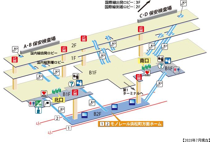 東京モノレール:モノレール路線案内>羽田空港第2ビル駅 ...