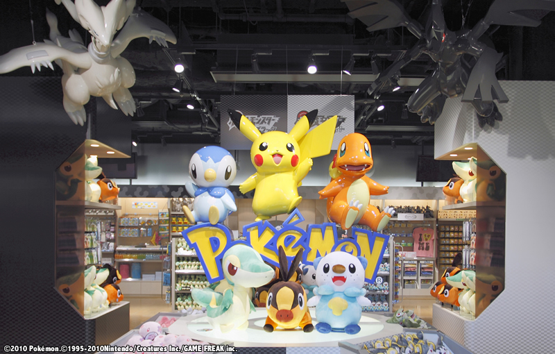 how to get to pokemon center tokyo